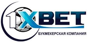 1xBet-Logo[1]