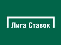 liga-stavok-ru-1[1]