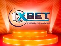 1xbet-best-1[1]