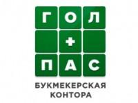 golpas-logo[1]